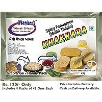 Maniarrs Methi Thepla Khakhra - 8 Packs (Single Flavor) 360 Grams
