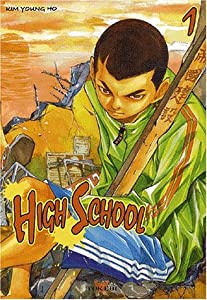 High School Edition simple Tome 1