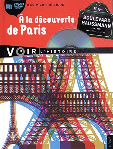 A la découverte de Paris (1DVD)