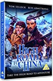 High Road To China [DVD] [Reino Unido]