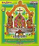 Annavaram Sree Veera Venkata Satyanaraya...