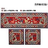 Alfombra set cojín de sofá de caoba madera maciza tradicionales patrones auspiciosos silla , dragon b , combination