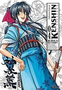 Kenshin le vagabond Perfect Edition Tome 4