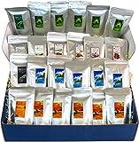 Länderkaffee aus aller Welt Buntes Probierpaket 24 leckere Sorten je (Gemahlener Kaffee) mit Kopi Luwak Kaffee (von freilebenden Tieren!)