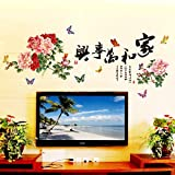 Akimgo (TM) ' de style chinois pivoine Calligraphie ''Une famille paisible sera Prosper'' Autocollant amovible Mur de bricolage Salon Home Decor Wandtattoo'