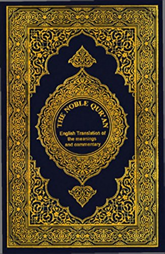 Translation of the Meanings of The Noble Quran (القرآن الكريم) In