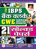 #8: Kiran's IBPS Bank Clerk (CWE 2018) Solved Papers Hindi - 2195
