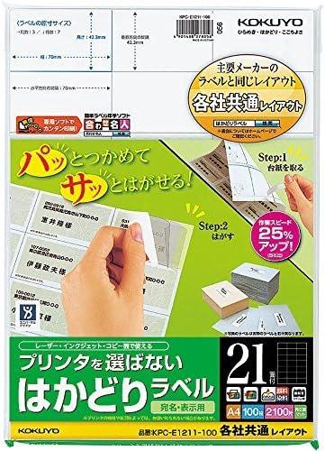 Kokuyo printer dual label seal 21 side 100 sheets sheets sheets KPC - E 1211 - 100 Japan | Moda Attraente  | Imballaggio elegante e robusto  | Rifornimento Sufficiente  518cab