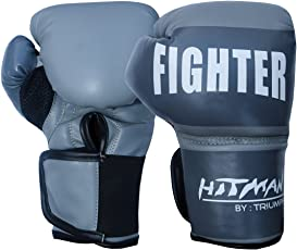 Hitman Fighter Grey Boxing Gloves Size-Small