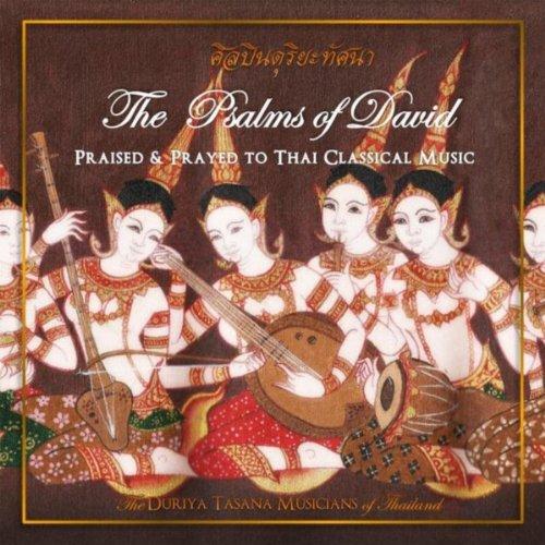 Psalm 34: Praised And Prayed To Thai Classical Music