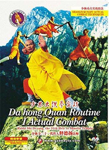 Shaolin Kungfu Shao Lin Da Hong Quan Routine I Actual Combat by Shi Deyang DVD
