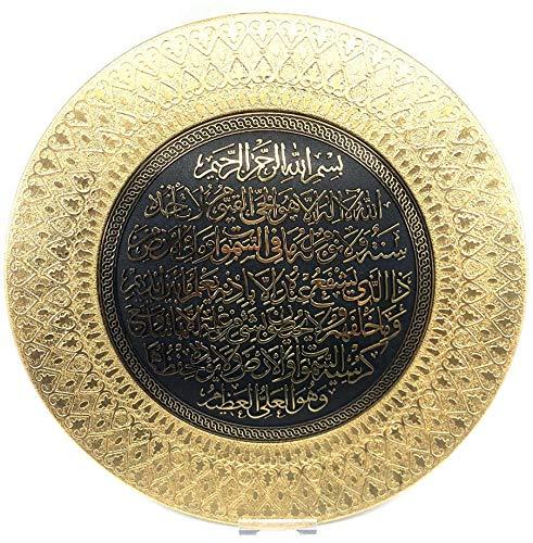 Aix Home GmbH Religiöses Ayet   Ayetel Kürsi   Wanddeko 35cm Ø Gold   zum Stellen und Hängen   Islam