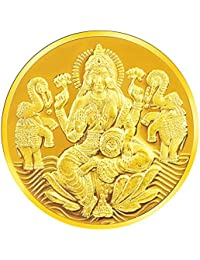 RSBL 20 gm, 24KT (995) Yellow Gold Coin