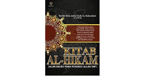 Ebook Kitab Al Hikam