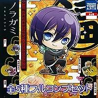 Plate mascot Anime so there is Noragami ARAGOTO your edge goods Gacha Takara Tomy Arts (all five Furukonpu set)