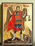 HANDBEMALT Icon Erzengel Michael mit Schwert und Skala, Größe 15x 20cm