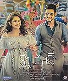 #4: Spyder - Telugu