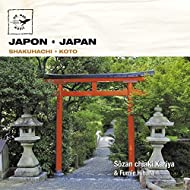 Japon - Japan: Shakuhachi & Koto (Air Mail Music Collection)
