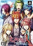 Hiiro no Kakera: Shingyoku Yorihime Denshou - Piece of Future [Limited Edition] [Importación Japonesa]