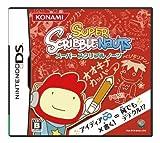 Super Scribblenauts (japan import)