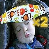 aoxintek 2süße Eulen Kleinkinder Kleinkinder und Baby Head Support Kinderwagen Buggy Sicherheit Sitz Verschluss Gürtel Verstellbarer Laufgitter Sleep Positionierer