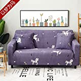 QINQIN Floral Sofabezug Stretch All-Inclusive Einfache Anti-Rutsch Stretch Sofa Covers Moderne Volle Deckung Couch-T 75-91in