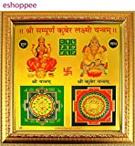 eshoppee Diwali Yantra shri Shree sampoorn sampurna kuber laxmi Lakshmi Yantra for Wealth Power.