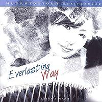 Everlasting Way (Instrumental)