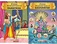 Ramayana (Illustrated) - for children + Dashavatar - Colourful Pictures - Story Book for Kids (Set of 2 Books)