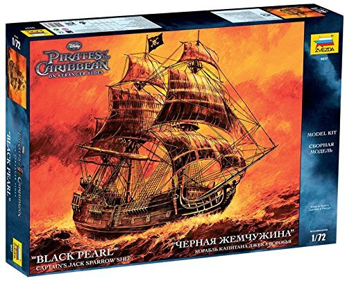 Black Pearl Pirates of the Caribbean Captain Jack Sparrow and Barbossa pirate ship plastic scale model kit 1/72 by ()