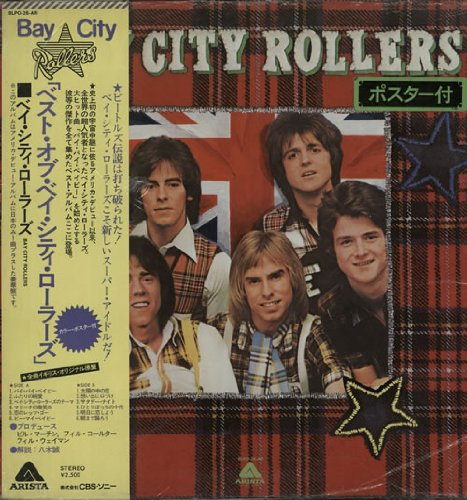 Bay City Rollers + Obi & Poster