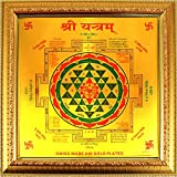 eshoppee Shree shri Yantra for Health, Success and Achievement 19 x 19 cm.