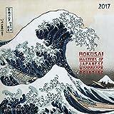Hokusai Japanese Woodblock Painting 2017
