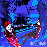 Songtexte von Cygnets - Alone/Together