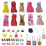 Meiqils(34pcs) 10pcs Mini Skirt + 10pcs lindo Shoes + 5pcs Bolsas + 5pcs Bolsos +4 limpiando suministros para la muñeca