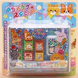 Kit de tampons Kamio Japon, animaux domestiques, chats, lapins, encreur bleu