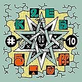 Klebstoff #10 (Klebstoff Magazine)