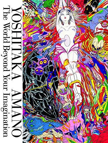 Yoshitaka Amano  : The World Beyond Your Imagination par Yoshitaka Amano