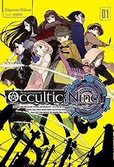 Occultic;Nine: Volume 1 (English Edition)