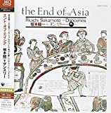 End of Asia