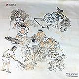 Asiatischen Stil Landwirtschaft Print Stoff