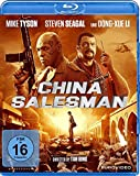 China Salesman [Blu-ray]