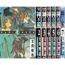 Kamikaze 1-7 Complete Set [Japanese]
