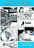 Oishinbo: Sake: A la Carte