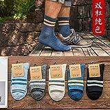 Los hombres calcetines calcetines de algodón de primavera y verano los calcetines del hombre desodorante bajo ayuda barco Cotton Socks calcetines calcetines calcetines deportivos hombres barras paralelas de color sólido