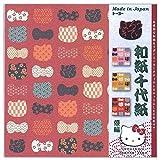 Toyo Hello Kitty Washi Yuzen Chiyogami Origami papiers Yuwa 15cm 033801 du Japon