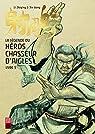La légende du héros chasseur d'aigles, tome 5 par Yong