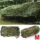 Yahee Woodland Camo Net Camouflage Net Tarnnetz für Jagd Camping in Größen S/M/L