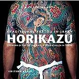 Traditional Tattoo in Japan -- HORIKAZU: Lifework of the Tattoo Master from Asakusa in Tokio