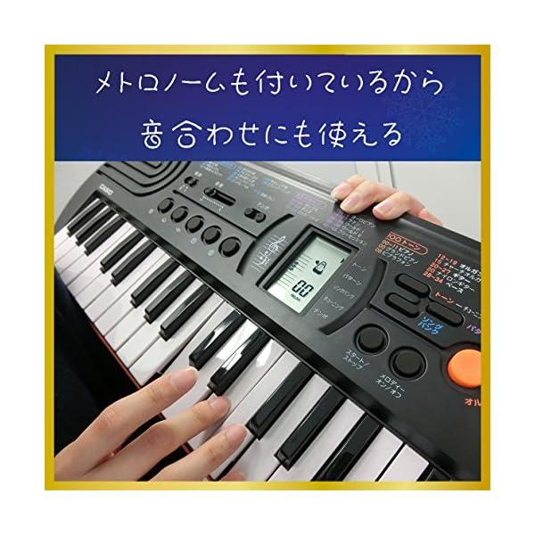 Casio SA Mini Tastiera, 44 Tasti